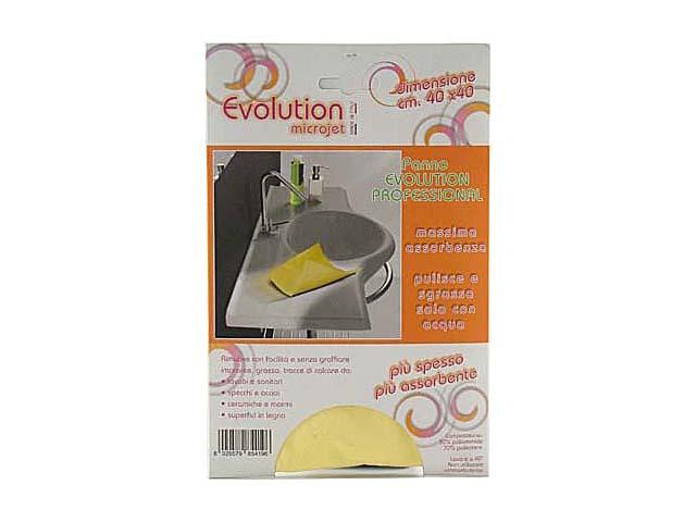 Panno Evolution Microjet.Panno Evolution 40x40cm Casalingo